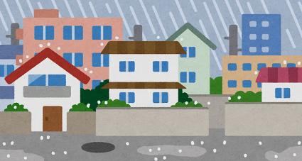 『雨の日のお家探し』